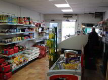 Photo 9 of Service Station + Associated Commercial Units On C, Carrick-On-Shannon