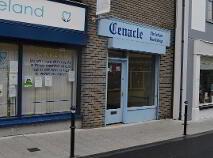Photo 11 of 25 Henrietta Street, Wexford
