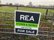 Photo 14 of C. 12 Acre Field, Lanespark, Ballynonty, Thurles, Tipperary