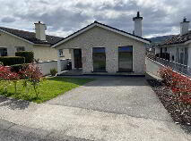 Photo 4 of 3 Willow Lawn, Clonmel