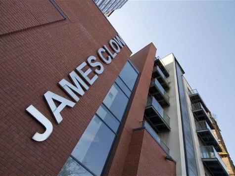 Photo 1 of 53 James Clow The Granary Building, Pilot Street, Belfast
