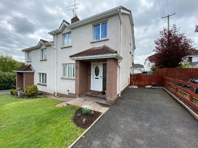 Photo 1 of 11 Greenpark Court, Armagh