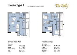 Floorplan 1 of The Holly, Gortnessy Meadows, Derry/ Londonderry