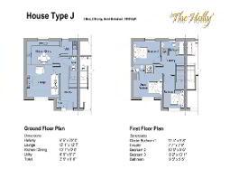 Floorplan 5 of Gortnessy Meadows, Derry/ Londonderry